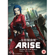 Ghost In The Shell Arise: Borders - Parts 1 & 2 (UK-import) (DVD)