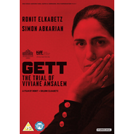 Gett: The Trial Of Viviane Amsalem (UK-import) (DVD)