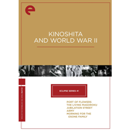 Kinoshita And World War I I-  Eclipse Series 41 (DVD - SONE 1)