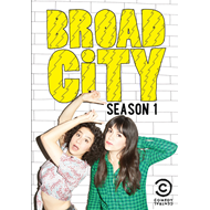 Broad City - Sesong 1 (DVD - SONE 1)