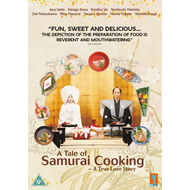 A Tale Of Samurai Cooking (UK-import) (DVD)
