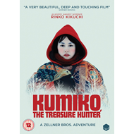 Kumiko, The Treasure Hunter (UK-import) (DVD)