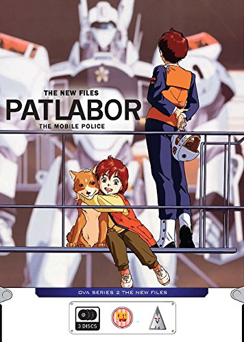 Patlabor Mobile Police - OVA Series 2: The New Files (UK-import) (DVD)