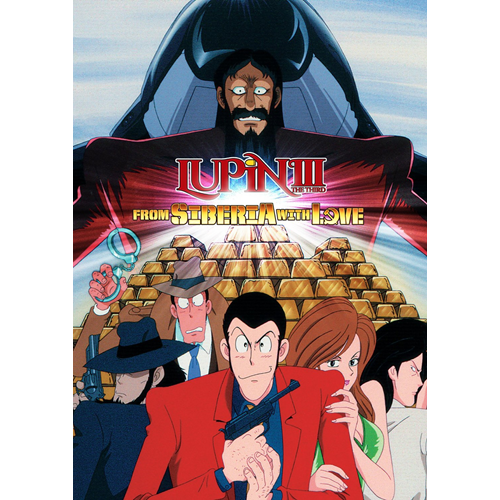 Lupin The 3rd - From Siberia With Love (DVD - SONE 1)