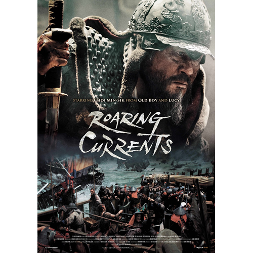 The Admiral: Roaring Currents (UK-import) (DVD)