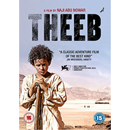 Theeb (UK-import) (DVD)