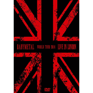 Babymetal - Live In London (DVD)
