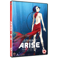 Ghost In The Shell Arise: Borders - Parts 3 & 4 (UK-import) (DVD)