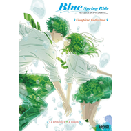Blue Spring Ride - Complete Collection (DVD - SONE 1)