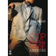 Stop Making Sense - Restored Edition (UK-import) (DVD)
