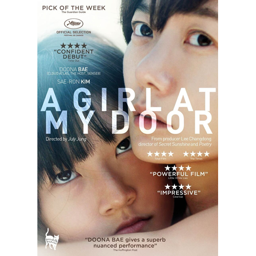 A Girl At My Door (UK-import) (DVD)