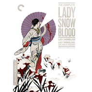 Produktbilde for The Complete Lady Snowblood - Criterion Collection (DVD - SONE 1)