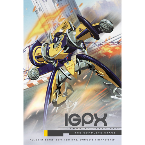 IGPX Immortal Grand Prix - The Complete Stage (DVD - SONE 1)