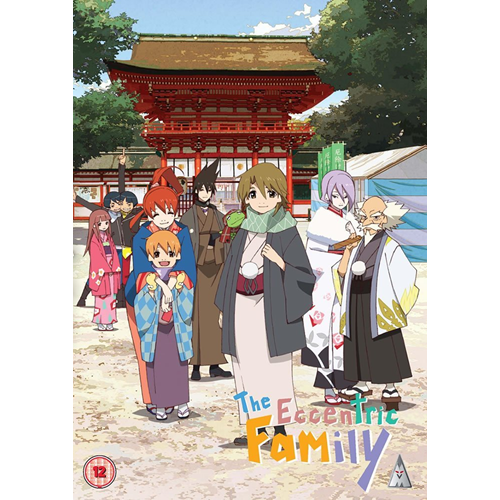 The Eccentric Family (UK-import) (DVD)