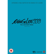 Evangelion 3.33 - You Can (Not) Redo (UK-import) (DVD)