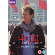 The Story Of China (UK-import) (DVD)