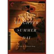 A Brighter Summer Day - Criterion Collection (DVD - SONE 1)