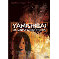Yamishibai: Japanese Ghost Stories - Complete Collection (DVD - SONE 1)