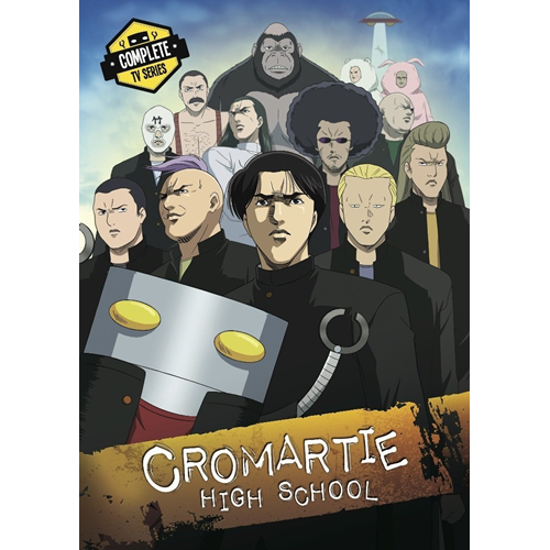 Cromartie High School - Complete TV Series (DVD - SONE 1)