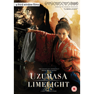 Uzumasa Limelight (UK-import) (DVD)