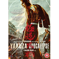 Yakuza Apocalypse (UK-import) (DVD)