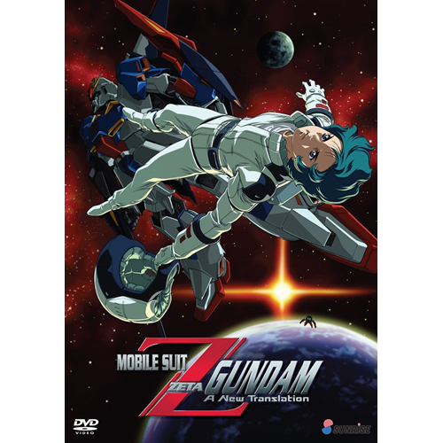 Mobile Suit Zeta Gundam: A New Translation (DVD - SONE 1)