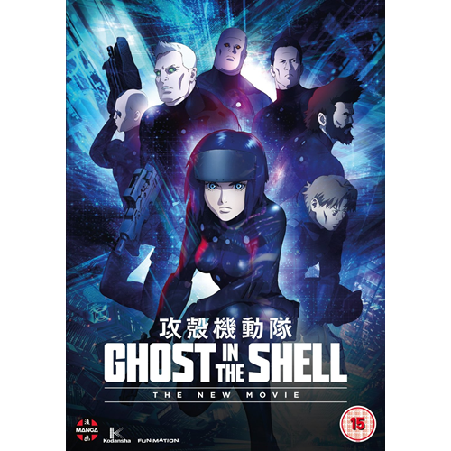 Ghost In The Shell - The New Movie (UK-import) (DVD)