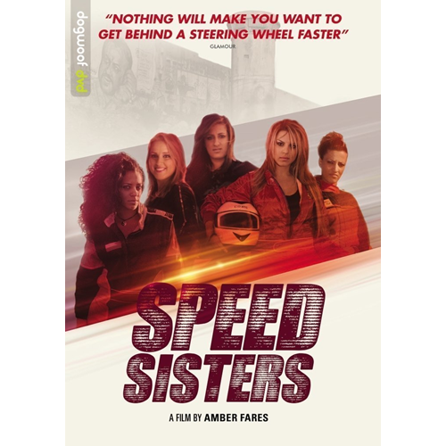 Speed Sisters (UK-import) (DVD)