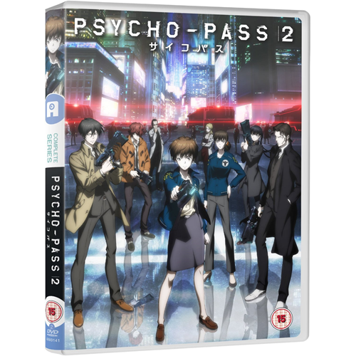 Psycho-Pass 2 - Complete Series (UK-import) (DVD)