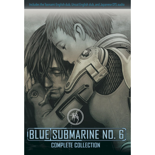 Blue Submarine No. 6 - Complete Collection (DVD - SONE 1)