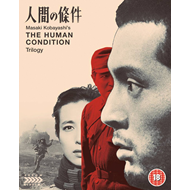 The Human Condition Trilogy (UK-import) (Blu-ray + DVD)