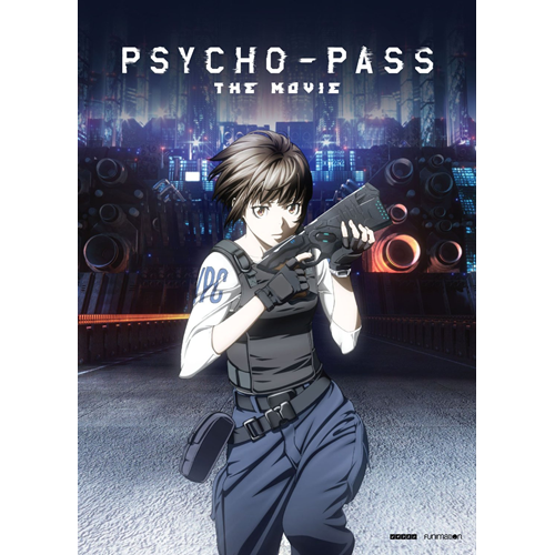 Psycho-Pass: The Movie (DVD - SONE 1)