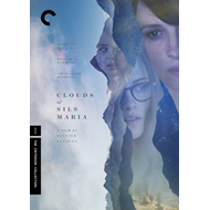 Clouds Of Sils Maria - Criterion Collection (DVD - SONE 1)