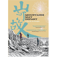 Mountains May Depart (DVD - SONE 1)