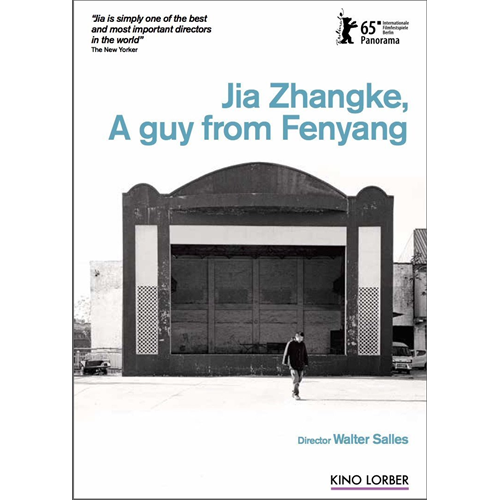 Jia Zhangke - A Guy From Fenyang (DVD - SONE 1)