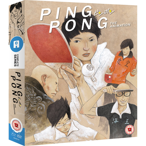 Ping Pong - The Animation (UK-import) (Blu-ray + DVD)