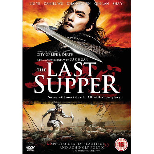 The Last Supper (UK-import) (DVD)