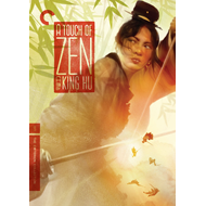 A Touch Of Zen - Criterion Collection (DVD - SONE 1)