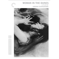 Woman In The Dunes - Criterion Collection (DVD - SONE 1)