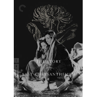 The Story Of The Last Chrysanthemum - Criterion Collection (DVD - SONE 1)