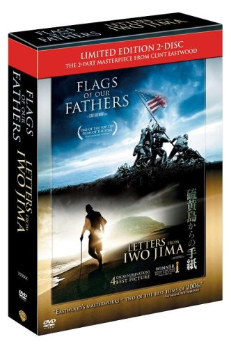 Flags Of Our Fathers/Letters From Iwo Jima (UK-import) (DVD)