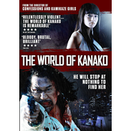 The World Of Kanako (UK-import) (DVD)
