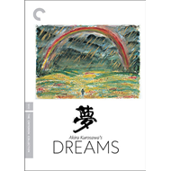 Akira Kurosawa's Dreams - Criterion Collection (DVD - SONE 1)