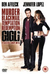 Gigli (UK-import) (DVD)