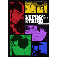 Lupin The 3rd - Part II Collection I (DVD - SONE 1)