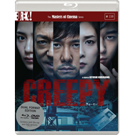 Creepy - The Masters Of Cinema Series (UK-import) (Blu-ray + DVD)