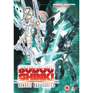Busou Shinki: Armored War Goddess - Complete Collection (UK-import) (DVD)