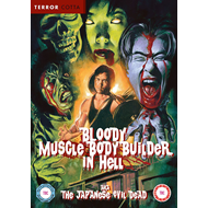 Bloody Muscle Body Builder In Hell (DVD)