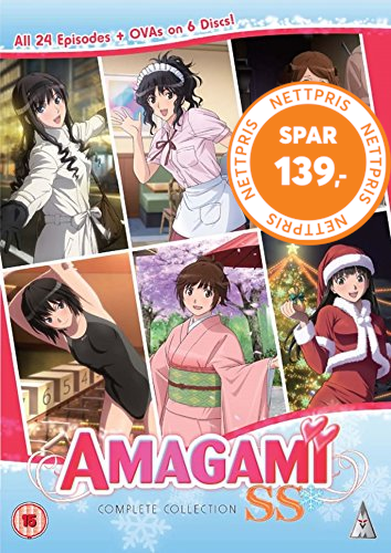 Amagami SS: Complete Collection (UK-import) (DVD)
