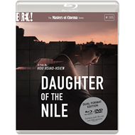 Daughter Of The Nile - The Masters Of Cinema Series (UK-import) (Blu-ray + DVD)